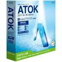 【ポイント10倍!5月11日(土)00:00〜5月21日(火)1:59まで】ジャストシステム ATOK 2017 for Windows [ベーシック] ア…