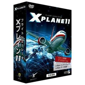 アクティブサポートジャパン フライトシミュレータ Xプレイン11 日本語 価格改定版 ASGS-0003