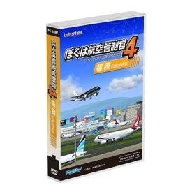 テクノブレイン ぼくは航空管制官4福岡 WTLF-0031