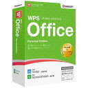 キングソフト WPS Office Personal Edition