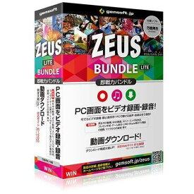gemsoft ZEUS Bundle Lite 画面録画/録音/動画&音楽ダウンロード
