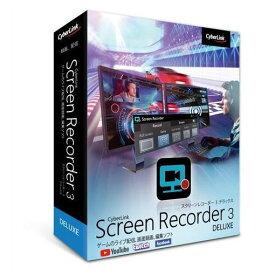 サイバーリンク Screen Recorder 3 Deluxe 通常版 SRC3DLXNM-001 ゲームのライブ配信、画面録画、編集ソフト。 SRC3DLXNM-001