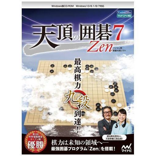 マイナビ出版 天頂の囲碁7 Zen