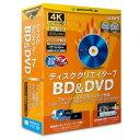 gemsoft ディスク クリエイター 7 BD&DVD「4K・HD・一般動画からBD&DVD作成」 GS-0003
