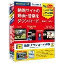 【ポイント10倍!】デネット DE-386 動画ダウンロード保存6