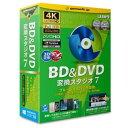 【ポイント10倍!7月15日(月)0:00〜23:59まで】gemsoft BD&DVD変換スタジオ7 「BD&DVDを動画に変換!」 GS-0002