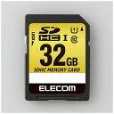 【ポイント10倍!】エレコム MF-CASD032GU11A ドラレコ/カーナビ向け 車載用SDHCメモリカード 32GB