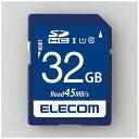 【ポイント10倍!7月19日(金)20:00〜】エレコム MF-FS032GU11R データ復旧SDHCカード(UHS-I U1) 32GB