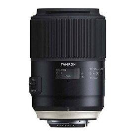 【ポイント10倍!9月20日(金)00:00〜23:59まで】タムロン 交換用レンズ SP 90mm F2.8 Di MACRO 1:1 VC USD/Model F017(ニコン用)