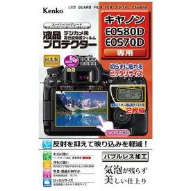 【ポイント10倍!】ケンコー KLP-CEOS80D キヤノン EOS 80D / EOS70D 用 液晶プロテクター