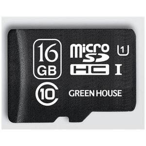グリーンハウス GH-SDM-YMUA16G microSDHCカード UHS-I U1 クラス10 16GB
