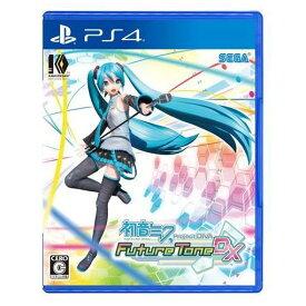 【ポイント10倍!】初音ミク Project DIVA Future Tone DX 通常版 PS4 (PS4ゲームソフト)PLJM-16007