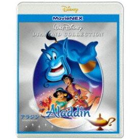 【ポイント10倍!】<BLU-R> アラジン ダイヤモンド・コレクション MovieNEX ブルーレイ+DVDセット