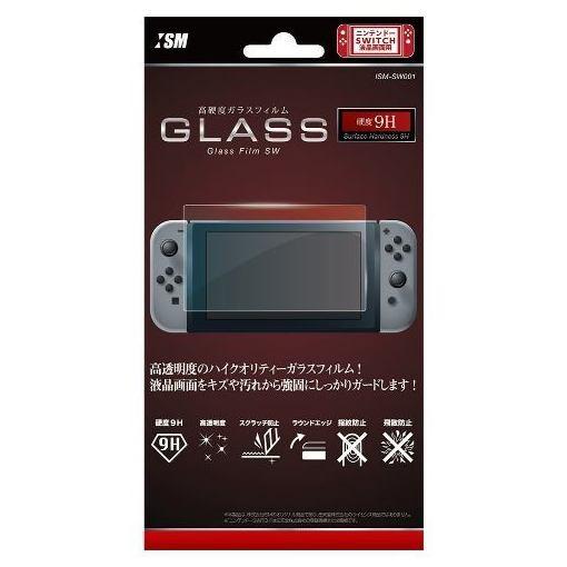 【ポイント10倍!10/19(金)20時〜10/23(火)23:59まで】強高度 (9H) ガラスフィルムSW Nintendo Switch用