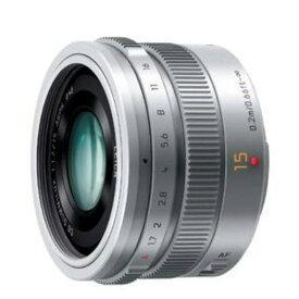 パナソニック(Panasonic) パナソニック 交換用レンズ LEICA DG SUMMILUX 15mm F1.7 ASPH. シルバー