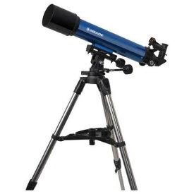 ミード AZM-90 天体望遠鏡MEADE (屈折式)