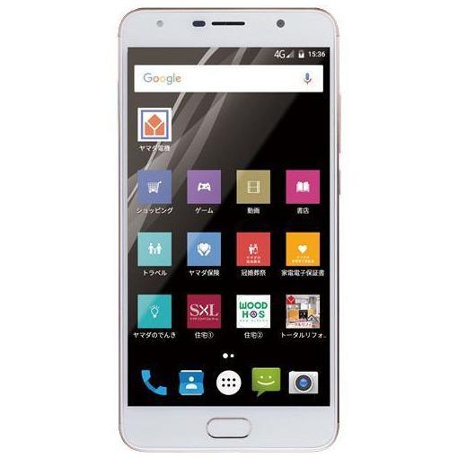 ヤマダ電機オリジナルモデル EP-171HG/G Android搭載SIMフリースマートフォン EveryPhone HG ゴールド