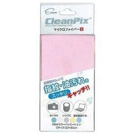 エツミ E-5124 マイクロファイバー S ピンク