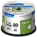 【ポイント10倍!】三菱ケミカルメディア SR80FC50VS1 CD-R 1回記録用 700MB データ用 48倍速 50枚スピンドルケース …