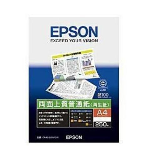 エプソン KA4250NPDR 【純正】両面上質普通紙 (A4・250枚)