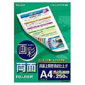 プリンター用紙 富士フイルム 普通紙 両面 RHKA4250 画彩 両面上質普通紙仕上げ (A4サイズ・250枚)