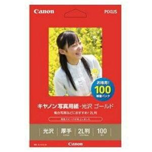 プリンター用紙 キヤノン 純正 写真用紙 GL-1012L100 キヤノン写真用紙・光沢 ゴールド (2L判・100枚)