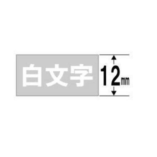 ブラザー TZe-MQL35 ラベルライターピータッチ用 おしゃれテープ ライトグレーテープ(つや消し) 白文字 幅12mm 長さ5m