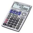 カシオ BF-850-N 金融電卓 12桁