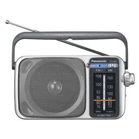 【ポイント2倍!】パナソニック RF-2450-S FM/AM 2バンドラジオ