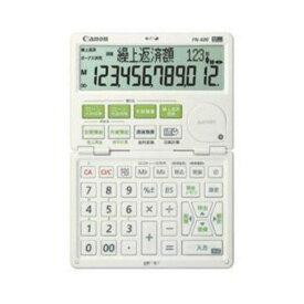 【ポイント10倍!】キヤノン FN-600-W 金融電卓 12桁