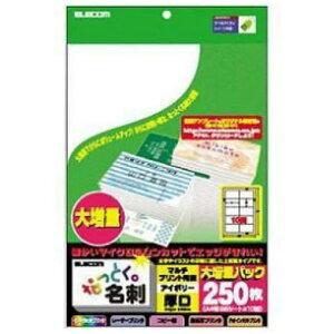 エレコム MT-JMN2IVZ なっとく名刺(厚口・上質紙・アイボリー) 250枚
