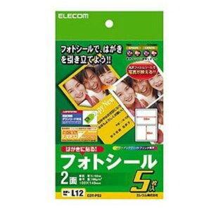 エレコム EDT-PS2 フォトシール 2面