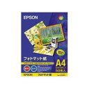 エプソン KA450PM 【純正】PMマット紙 A4 50枚