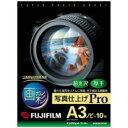 富士フイルム WPA3N10PRO 画彩 写真仕上げ Pro A3ノビサイズ 10枚