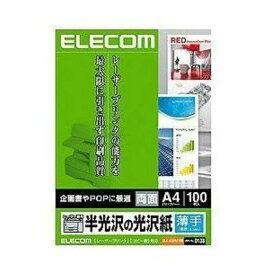 エレコムELK-GUA4100半光沢の光沢紙(レーザープリンタ専用)A4100枚入