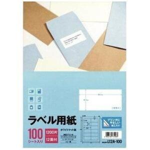 エーワン ラベル用紙 12面 100シート L12A-100