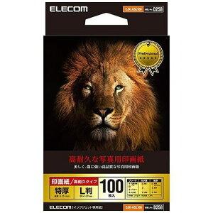 エレコム EJK-ASL100 写真用印画紙(高耐久) L判サイズ 100枚入