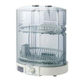 象印 EY-KB50-HA 食器乾燥機