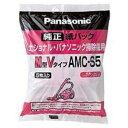 パナソニック 掃除機用紙パック(M型Vタイプ)5枚入り AMC-S5