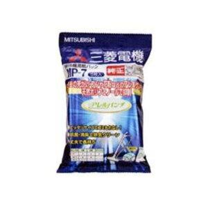 三菱 MP-7 紙パックアレルパンチ抗菌消臭クリーン紙パック(5枚入)