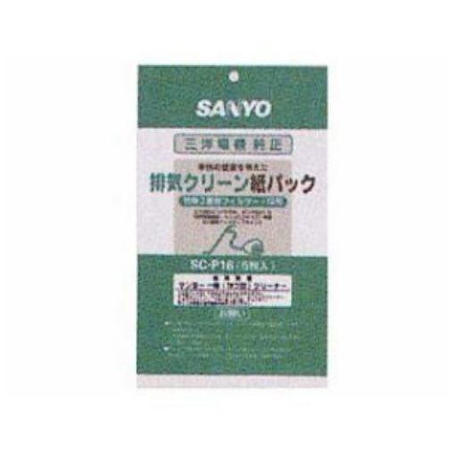 サンヨー SC-P16 紙パック 排気クリーンスリムタイプ5枚入