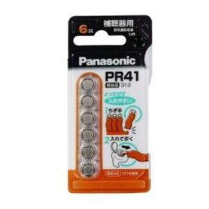 パナソニック 【空気亜鉛電池】補聴器用(6個入り) PR-41-6P