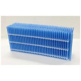 【ポイント10倍!】ダイニチ H060517 加湿器用交換フィルター 抗菌気化フィルター