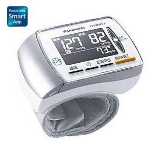 【ポイント10倍!5月25日(土)0:00〜5月28日(火)9:59まで】パナソニック EW-BW53-W 手首式血圧計 ホワイト