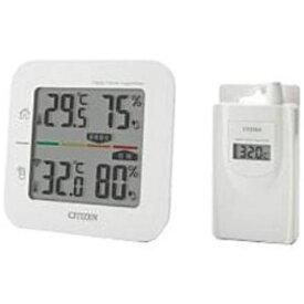 シチズン CITIZEN コードレス温湿時計(簡易熱中症指標表示付き) THD501