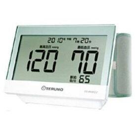 テルモ ES-W500ZZ 上腕式デジタル自動血圧計