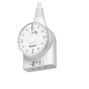 パナソニック WH3211WP ダイヤルタイマー(3時間形)(1m)