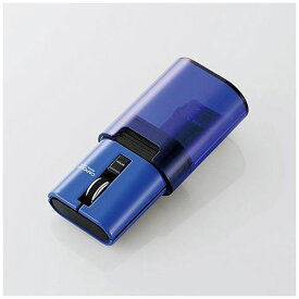 エレコム M-CC2BRSBU Bluetooth ワイヤレスマウス 「CAPCLIP」 ブルー