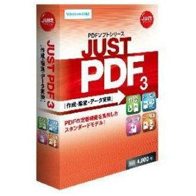 【ポイント10倍!】ジャストシステム JUST PDF 3 [作成・編集・データ変換] 通常版