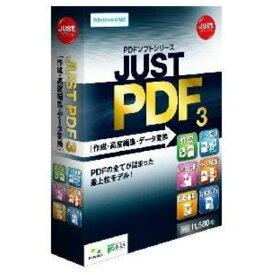 【ポイント10倍!】ジャストシステム JUST PDF 3 [作成・高度編集・データ変換] 通常版